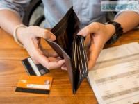 hitel ajánlat megfizethető kamatok